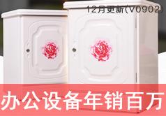 京东办公设备月销售额从0提升至13万