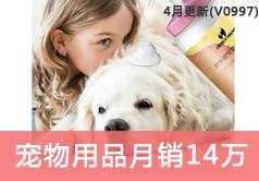 京东宠物用品月销14万