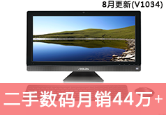 京东二手数码类目销售额从35652到445647