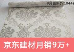 京东家装建材类目销售额从26563到98568