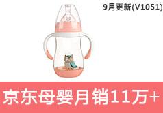 京东母婴类目销售额从49852到110232