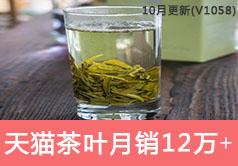 天猫茶叶类目销售额从35022到123352