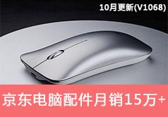 京东电脑配件销售额从38545到152262