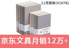 京东文具类目销售额从21522到125684